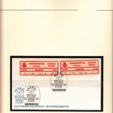 Sellos: EPELSA SOBRE CON ETIQUETAS Y MATASELLOS DE MUNDOBASKET 86 FERROL 1986. Lote 177615327