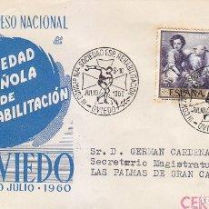 Sellos: MEDICINA REHABILITACION III CONGRESO, OVIEDO (ASTURIAS) 1960. MATASELLOS EN SOBRE CIRCULADO DP. MPM.. Lote 177659163