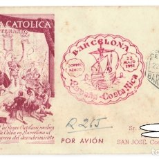 Sellos: SOBRE (BARCELONA, 1951), ALFIL, CERTIFICADO, CORREO AÉREO: V CENTENARIO NACIMIENTO ISABEL LA CATÓLIC. Lote 177759130