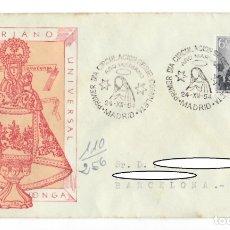 Sellos: SOBRE (MADRID, 1954), ALFIL: 1954 AÑO MARIANO UNIVERSAL, NTRA. SRA. DE COVADONGA - PRIMER DÍA DE CIR. Lote 177765855