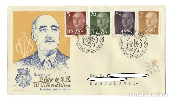 SOBRE SPD (MADRID 1955), ALFIL: EFIGIE DE S.E. EL GENERALISIMO EMISIÓN 1955 - PRIMER DÍA DE EMISIÓN (Sellos - Historia Postal - Sello Español - Sobres Primer Día y Matasellos Especiales)