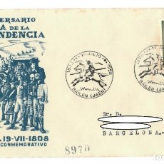 Sellos: SOBRE (ESPAÑA, 1958), ALFIL: 150 ANIVERSARIO GUERRA DE LA INDEPENDENCIA - BAILÉN. Lote 178094893