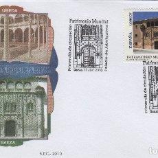 Sellos: 2010.- BAEZA (JAÉN ) PATRIMONIO PALACIO DE JABALQUINTO .MATASELLO ESPECIAL .SOBRE PRIMER DIA SPD/FDC. Lote 178141263