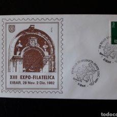 Sellos: MATASELLO SELLU ERAKUSTETA. XIII EXPOSICIÓN FILATÉLICA. 23/11/1982. ÉIBAR. GUIPÚZCOA. SOKA TIRA.. Lote 178255386