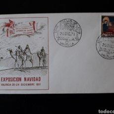 Sellos: MATASELLO EXPOSICIÓN FILATÉLICA NAVIDAD Y AHORRO. 20/12/1971. VALENCIA. REYES MAGOS.. Lote 178255812