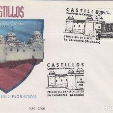 Sellos: 2008.- LA CALAHORRA ( LOGROÑO ) , CASTILLOS , MAT ESPECIAL .SOBRE PRIMER DIA SPD/FDC. Lote 178270321