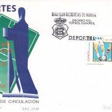 Sellos: SPD - SOBRE PRIMER DIA DEPORTES-REAL CLUB RECREATIVO DE HUELVA - 1999. Lote 178294713