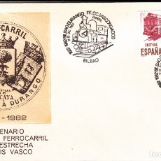 Sellos: MATASELLOS TREN - FERROCARRIL -FFCC VASCONGADOS - - BILBAO -DURANGO 1982. Lote 178298137