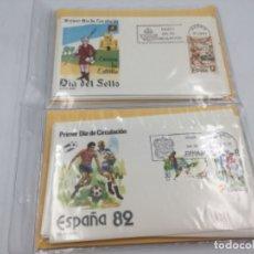 Sellos: ESPAÑA. COLECCION DE 26 SOBRES PRIMER DIA DE 1981. VER FOTOS. Lote 178506765