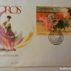 Sellos: TOROS CURRO ROMERO SOBRE Y SELLO PRIMER DÍA DE CIRCULACIÓN - 2001.. Lote 178570466