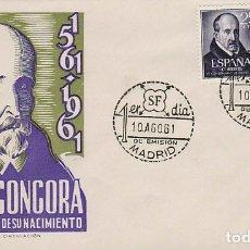 Sellos: EDIFIL 1369/70, 4º CENTENARIO DE GONGORA, PRIMER DIA DE 10-8-1961, SOBRE DE ALONSO. Lote 178789891