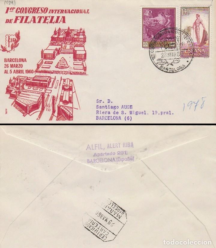 AÑO 1960, CIF, CONGRESO INTERNACIONAL DE FILATELIA, SOBRE DE ALFIL CIRCULADO (Sellos - Historia Postal - Sello Español - Sobres Primer Día y Matasellos Especiales)