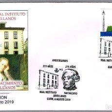 Sellos: MATASELLOS 225 AÑOS REAL INSTITUTO JOVELLANOS. GIJON, ASTURIAS, 2019. Lote 178905196