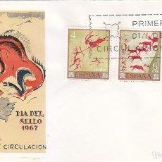 Francobolli: PINTURA HOMENAJE AL PINTOR DESCONOCIDO 1967 PINTURAS RUPESTRES (EDIFIL 1787/1788) EN SPD DEL SFC MPM. Lote 178909667