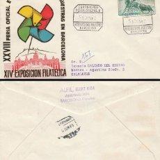 Sellos: AÑO 1960, FERIA INTERNACIONAL MUESTRAS BARCELONA MATASELLO CERTIFICADO ESTAFETA ALFIL CIRCULADO. Lote 178940073