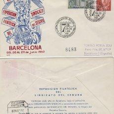 Sellos: AÑO 1960, EXPOSICION DEL SINDICATO DEL SEGURO, MATASELLO 26-6-1960 SOBRE DE ALFIL CIRCULADO. Lote 235961340
