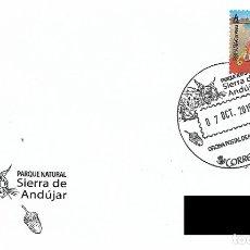 Sellos: ESPAÑA. MATASELLOS ESPECIAL PARQUE NATURAL DE LA SIERRA DE ANDUJAR. 2019. Lote 178994141