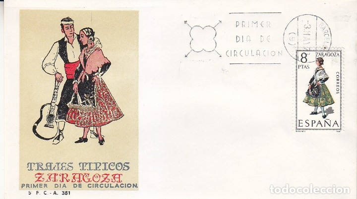 TRAJES TIPICOS ESPAÑOLES 1971 TRAJE DE ZARAGOZA (EDIFIL 2018) EN SPD DEL SFC MATASELLOS BARCELONA. (Sellos - Historia Postal - Sello Español - Sobres Primer Día y Matasellos Especiales)