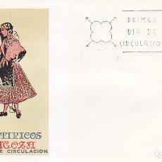 Sellos: TRAJES TIPICOS ESPAÑOLES 1971 TRAJE DE ZARAGOZA (EDIFIL 2018) EN SPD DEL SFC MATASELLOS BARCELONA.. Lote 178996747