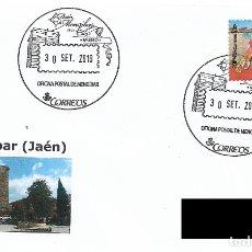 Sellos: ESPAÑA. MATASELLOS ESPECIAL MENGIBAR (JAEN). 2019. TORRE. Lote 179005998