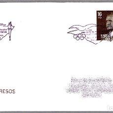 Sellos: MATASELLOS PASO DE LA ANTORCHA OLIMPICA. PALMA DE MALLORCA, 1992. Lote 179030230