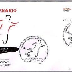 Sellos: MATASELLOS CENTENARIO C.D. ELGOIBAR - FUTBOL. ELGOIBAR, GUIPUZCOA, PAIS VASCO, 2017. Lote 179030348