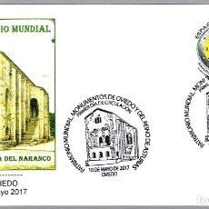 Sellos: MATASELLOS PRIMER DIA - PATRIMONIO MUNDIAL - SANTA MARIA DEL NARANCO. OVIEDO, ASTURIAS, 2017. Lote 179030721