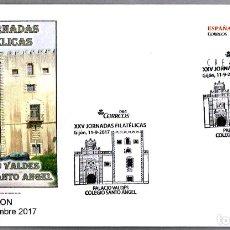 Sellos: MATASELLOS JORNADAS FILATELICAS - PALACIO VALDES. GIJON, ASTURIAS, 2017. Lote 179030832