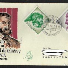 Francobolli: SOBRE (MADRID 1958), ALFIL: IV CENTENARIO DE LA MUERTE DE CARLOS I DE ESPAÑA Y V DE ALEMANIA. Lote 179131501