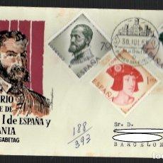 Francobolli: SOBRE (MADRID 1958), ALFIL: IV CENTENARIO DE LA MUERTE DE CARLOS I DE ESPAÑA Y V DE ALEMANIA. Lote 179131566