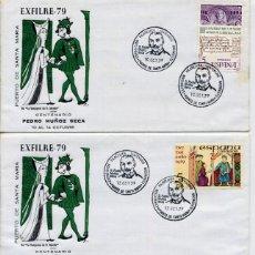 Sellos: PUERTO DE SANTA MARIA (CADIZ) 1979 - EXFILRE 79 - CENTENARIO PEDRO MUÑOZ SECA - LOTE DE 3 SOBRES. Lote 179196853