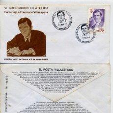 Sellos: ALMERIA 1979 - VI EXPOSICION FILATELICA FRANCISCO VILLAESPESA - LOTE DE 3 SOBRES . Lote 179197566
