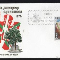 Sellos: SOBRE SPD (MADRID 1979), ALFIL: EUSKADIKO AUTONOMI ESTATUTOA. Lote 179227611