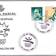 Sellos: MATASELLOS PRIMER DIA DE LA OLIMPIADA - BARCELONA'92. BARCELONA 1988. Lote 179313648