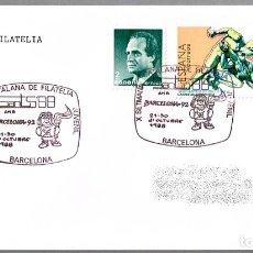 Sellos: MATASELLOS SEMANA FILATELIA CON OLIMPIADA BARCELONA'92. BARCELONA 1988. Lote 179313787