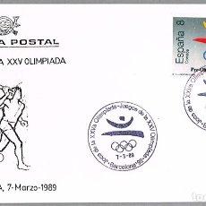 Sellos: MATASELLOS JUEGOS DE LA XXV OLIMPIADA - BARCELONA'92. BARCELONA 1989. Lote 179313887