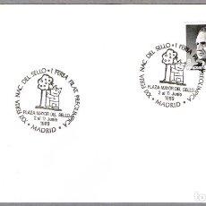 Sellos: MATASELLOS SERIE PREOLIMPICA BARCELONA'92 - FERIA NACIONAL DEL SELLO. MADRID 1989. Lote 179314076