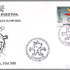 Sellos: MATASELLOS JUEGOS DE LA XXV OLIMPIADA - BARCELONA'92. BARCELONA 1989. Lote 179314660