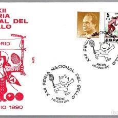 Sellos: MATASELLOS FERIA NACIONAL DEL SELLO - COBY - BARCELONA'92. MADRID 1990. Lote 179314955