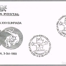 Sellos: MATASELLOS JUEGOS DE LA XXV OLIMPIADA - BARCELONA'92. BARCELONA 1990. Lote 179315065