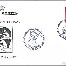 Sellos: MATASELLOS JUEGOS DE LA XXV OLIMPIADA - BARCELONA'92. BARCELONA 1991. Lote 179315162
