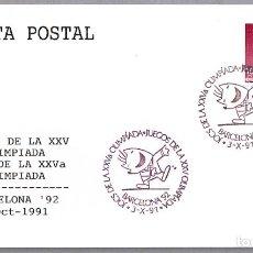 Sellos: MATASELLOS JUEGOS DE LA XXV OLIMPIADA - BARCELONA'92. BARCELONA 1991. Lote 179315740