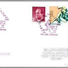 Sellos: MATASELLOS CERTAMEN FILATELICO - A 82 DIAS DEL AÑO OLIMPICO BARCELONA'92. BARCELONA 1991. Lote 179315925