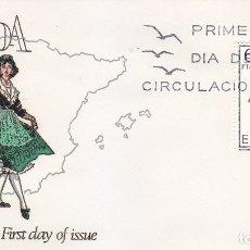 Sellos: TRAJE DE LERIDA TRAJES TIPICOS ESPAÑOLES 1969 (EDIFIL 1901) EN SOBRE PRIMER DIA DE FLASH.. Lote 179315937