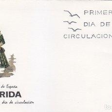 Sellos: TRAJE DE LERIDA TRAJES TIPICOS ESPAÑOLES 1969 (EDIFIL 1901) EN SOBRE PRIMER DIA DE MUNDO FILATELICO.. Lote 179316156