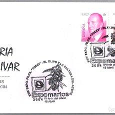 Sellos: MATASELLOS IV FERIA DEL OLIVAR. MARTOS, JAEN, ANDALUCIA, 2004. Lote 179316205