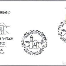 Sellos: MATASELLOS 1150 ANIV. MARTIRIO DE SAN AMADOR. MARTOS, JAEN, ANDALUCIA, 2005. Lote 179316317
