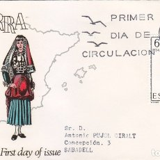 Sellos: TRAJE DE NAVARRA TRAJES TIPICOS ESPAÑOLES 1969 (EDIFIL 1907) SOBRE PRIMER DIA CIRCULADO ALFIL. RARO.. Lote 179318771