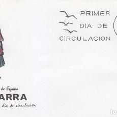 Sellos: TRAJE DE NAVARRA TRAJES TIPICOS ESPAÑOLES 1969 (EDIFIL 1907) EN SOBRE PRIMER DIA DE MUNDO FILATELICO. Lote 179319247