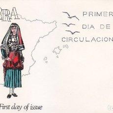 Sellos: TRAJE DE NAVARRA TRAJES TIPICOS ESPAÑOLES 1969 (EDIFIL 1907) EN SOBRE PRIMER DIA DE ALFIL.. Lote 179319408